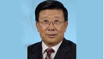 China minister arrives in Dhaka
