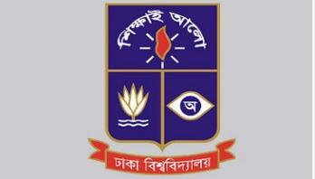 DU 'Gha' unit admission test result today