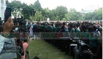 First janaza of Ayub Bachchu held