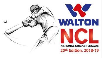 3rd round of Walton Nat'l Cricket League begins