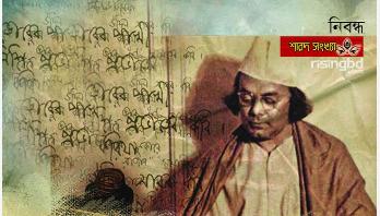 দুর্গা যখন দানব-দলনী: নজরুলের তিনটি কবিতা