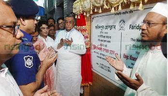 ফরিদপুর প্রেসক্লাবের নতুন ভবনের ভিত্তিপ্রস্তর স্থাপন