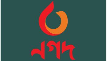 ডাক বিভাগের ডিজিটাল ফাইন্যান্সিয়াল সেবা 'নগদ'