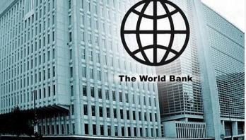 দুর্যোগ মোকাবিলায় ইন্দোনেশিয়াকে ১ বিলিয়ন ডলার দেবে বিশ্বব্যাংক
