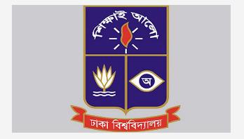 10.98pc pass in DU's Ga unit admission test