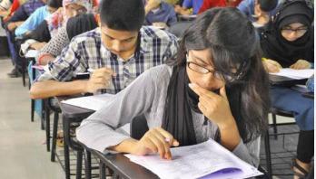 DU Kha unit admission test held