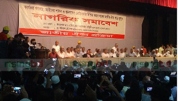 BNP joins Dr Kamal's rally
