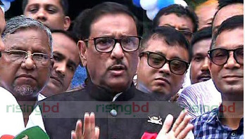 Jukta Front will not last: Quader