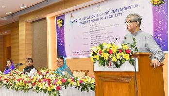 25,000 people to get jobs in Bangabandhu Hi-Tech City