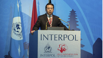 Interpol chief Meng Hongwei vanishes