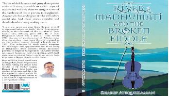 শরীফ আতিক-উজ-জামানের ছোটগল্পের ইংরেজি সংস্করণ
