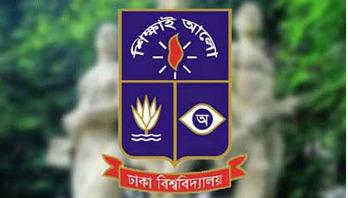 DU 'Kha' unit admission result Tuesday
