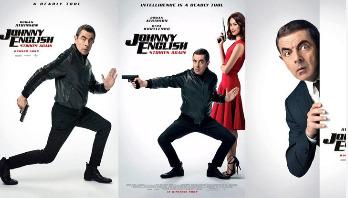 'Johnny English Strikes Again' movie hits Dhaka today