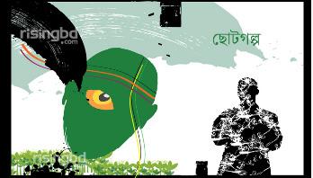 নবগঙ্গা || আশান উজ জামান