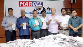 মার্সেল-নয়া দিগন্ত বিশ্বকাপ ফুটবল কুইজের ড্র অনুষ্ঠিত