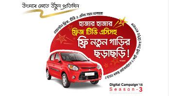 Walton Digital Campaign Season 3 offering new car