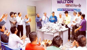 ওয়ালটন-জনকণ্ঠ বিশ্বকাপ ফুটবল কুইজের ড্র অনুষ্ঠিত