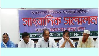 দাবি আদায়ে জোট গঠন করেছে শিক্ষকদের ১৫ সংগঠন