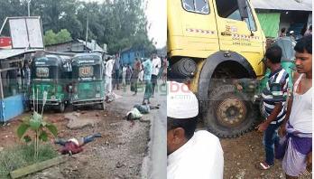 Speeding truck kills 5 in Mirsarai