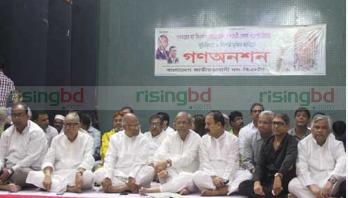 BNP leaders starts hunger strike demanding Khaleda's release