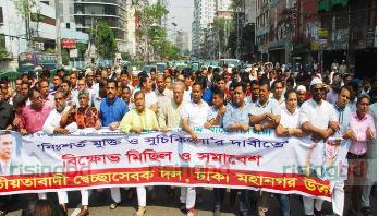 BNP stages demo demanding Khaleda's release
