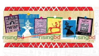 বাংলা পঞ্জিকার উৎস ও বিবর্তন