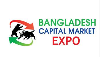 Capital Market Expo to begin on Thursday