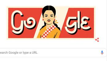 Google doodle celebrates birthday of Rosy Afsari