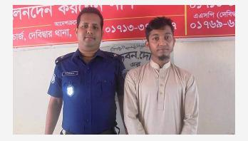 Imam held in rape case in Debidwar