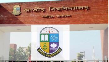 NU postpones Sunday's exams