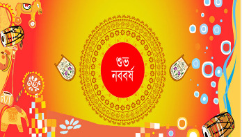 New Year may bring peace, prosperity in every field