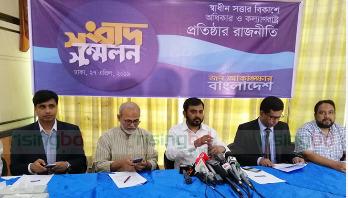 Ex-Jamaat men float new party
