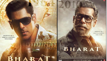I worked 10 times harder for Bharat film: Salman