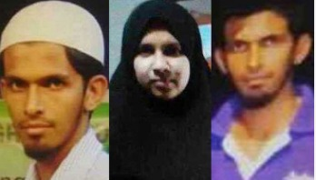 Sri Lanka releases photos of 6 suspected suicide bombers