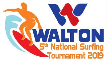 ওয়ালটনের পৃষ্ঠপোষকতায় জাতীয় সার্ফিং প্রতিযোগিতা