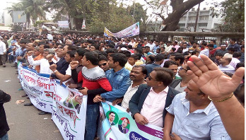 BNP forms human chain demanding Khaleda's release