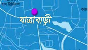 One killed in Dhaka 'shootout'