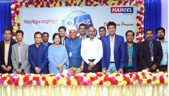 Guaranty on Marcel TV Panel extended to 4 years