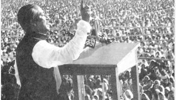 বঙ্গবন্ধুর ভাষণ ও স্বাধীনতা সংগ্রাম