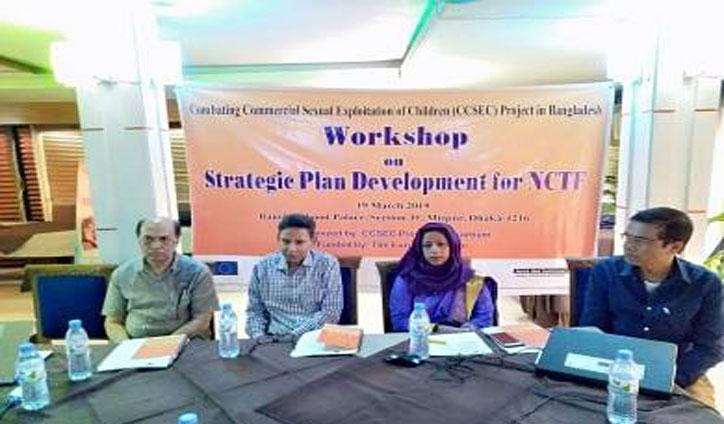 CCSEC workshop on strategic planning held