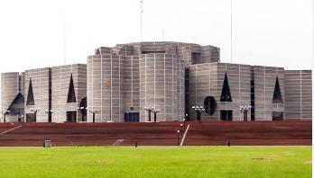 আরো সাত সংসদীয় স্থায়ী কমিটি গঠন