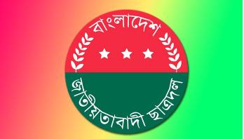 DUCSU polls: Chhatra Dal's form distribute begins