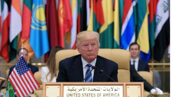 US to transfer nuclear power technology to Saudi