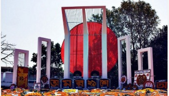 No programme at central Shaheed Minar from Monday