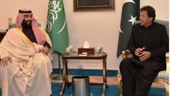 পাকিস্তানকে ২০ বিলিয়ন ডলার দিচ্ছে সৌদি আরব