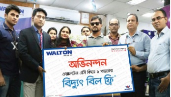 Buy Walton AC and get 1-yr electricity bill free