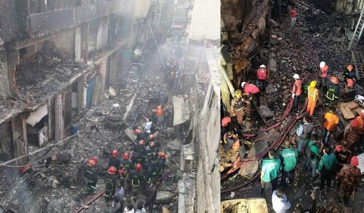 Chawkbazar fire: Rescue drive ends