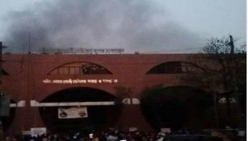 Suhrawardy hospital fire under control