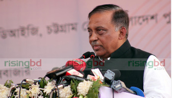 Home minister warns of tough action against drug peddlers