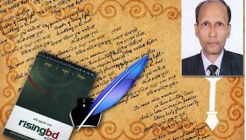 বিমান ছিনতাইয়ের চেষ্টা ও জননিরাপত্তা